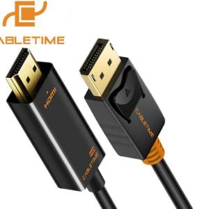 כבל מחיבור HDMI לחיבור DisplayPort תומך 4K באורך 1.8 מטר