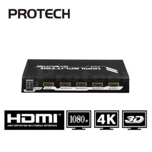 מפצל  HDMI Spliter 1X4 לארבעה מסכים בו זמנית תומך 3D + 4K
