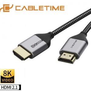 כבל מסך HDMI ל-HDMI תומך 8K תקן 2.1V באורך 2 מטר CableTime