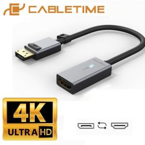 מתאם מחיבור DisplayPort זכר לחיבור HDMI נקבה תומך CableTime 4K