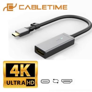 מתאם בחיבור USB Type C לחיבור HDMI נקבה תומך CableTime 4K